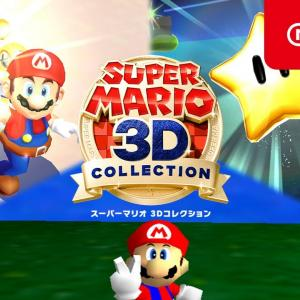スーパーマリオ 3Dコレクション 価格