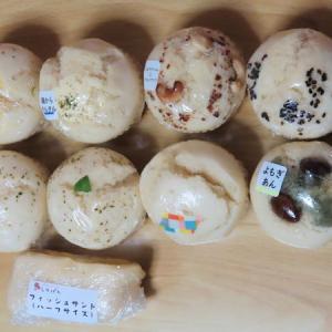 東京都府中市の蒸しパン専門店「天然酵母の蒸しパン屋しのぱん」