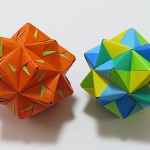 5cm角の折り紙で小さなくす玉2点