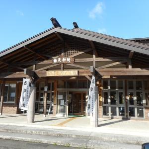 旧69市町村ラン(・田沢湖町)