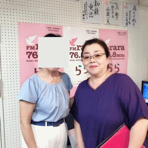 保護中: 手相色彩学研究所の日比野かずほさんをインタビュー!!
