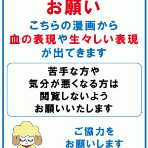 【不妊治療 117】自然排出_03