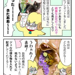【PR】再度お花の定期便bloomeeのご紹介!