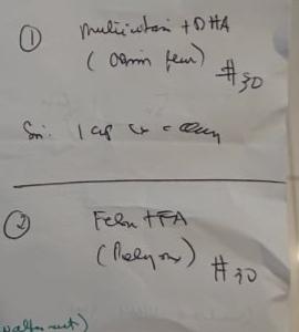 フィリピンの妊婦健診(一回目/8週)と処方箋