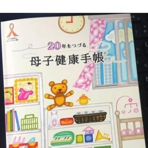 日本語の母子健康手帳をもらいに大使館へ