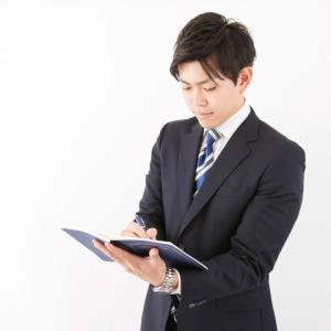 税理士事務所の選び方