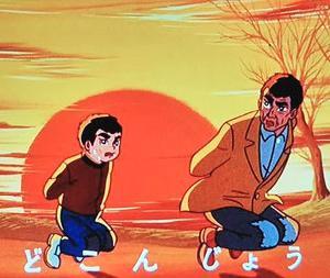 ど根性!?・・・日本人には根性よりも頭を使う方が適しています