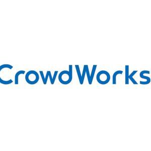 【やってみた】国内シェアNo.1のクラウドワークスに登録して、かんたん作業の仕事を受注してみたが、、、