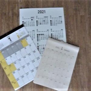 【セリア】来年のカレンダーを早くもゲット!