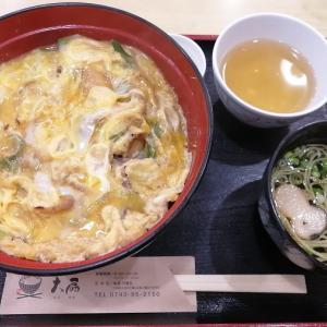【京都】笠置の松茸丼&和束の栗抹茶パフェを堪能