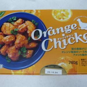【コストコ】オレンジチキンの調理方法変えて作ってみた