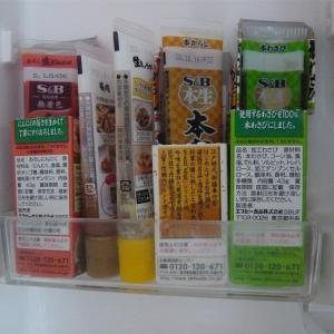 【セリア】冷蔵庫チューブホルダーを使ってオシャレ収納