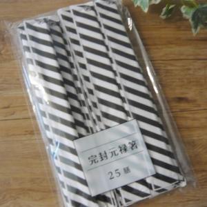 【セリア】オシャレな割り箸を購入