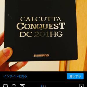 【お買い物】20カルカッタコンクエストDC201HG【初DC】