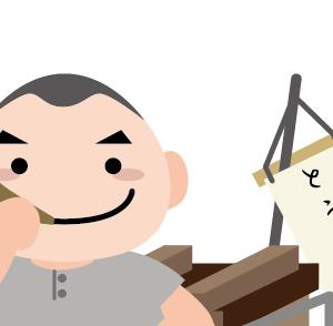 第53話 お豆腐屋さんのラッパ