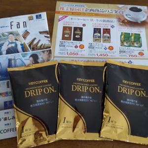 キーコーヒーとメルカリショップ