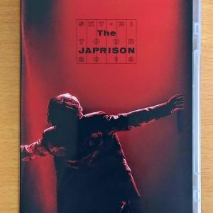 SKY-HI TOUR 2019 -The JAPRISON-のBlu-ray鑑賞