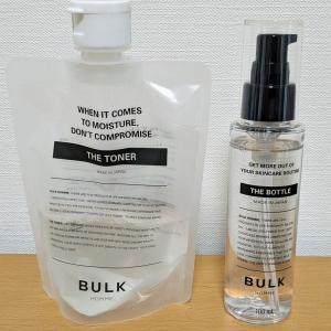 BULK HOMMEの化粧水