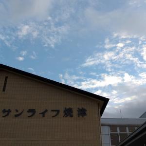 【温泉紹介】海の香りがする温泉、サンライフ焼津