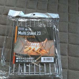 【キャンプ道具レビュー】バンドック マルチスタンド23(BD-247)