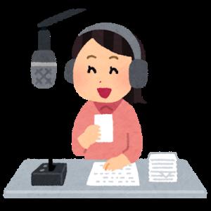 音声配信アプリ「stand.fm」で録音した音声ファイルをアップロードする方法
