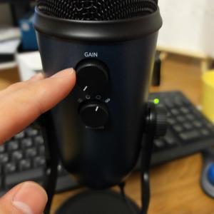 0円でできる!USB外付けマイクの定番Blue Yetiで「音を拾いすぎる」と感じたときの3つの対策