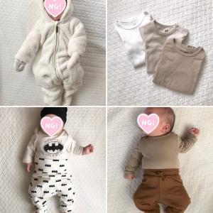 H&Mの秋冬ベビー服が可愛すぎて大人買い!