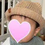 ベビー用の耳付き麦わら帽子は暑い夏のお出かけにぴったり【楽天ハットランキング1位】PR
