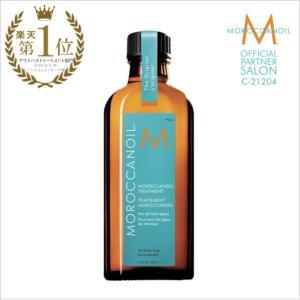 モロッカンオイルとヘアワックスを混ぜて使うときのベストバランスと注意点!