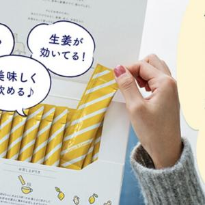 アルポカヒートスムージーの口コミ リピート率91.7%はホント!?