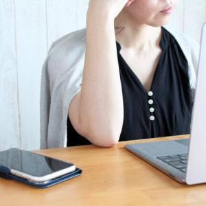 子育てと仕事の両立の中で上手にストレスを減らす方法
