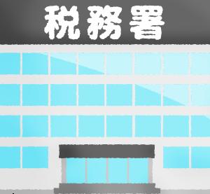 副業で開業届・青色申告書を出すメリットと流れ(福岡市)