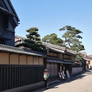 長谷川家住宅(豪商の住まい)