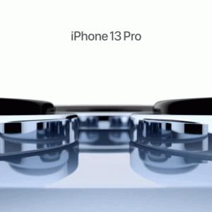 【2021年9月】新型のiPhone13が遂に発表!ラインナップは全4種類!各モデルの詳細情報まとめ!