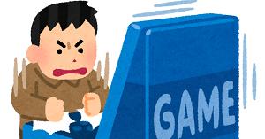 【ゲーセン】脱衣麻雀という大人の響き【雑談】