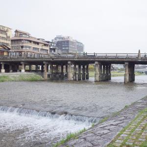 京都・三条大橋に到着