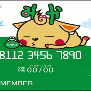 mijica20000円マイナポイント5000円とでAmazon1,36倍27250円