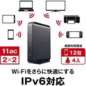 BUFFALO WiFi 無線LAN ルーター WSR-1166DHPL2/N