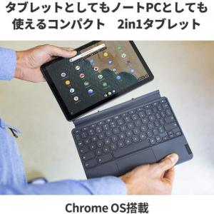 ★【ZA6F0024JP】Google Chromebook Lenovo  Ideapad Duet 10.1が特価2万9900円(クーポン適用時)