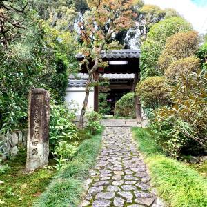 日枝神社と元真如堂