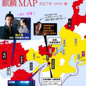 NHK大河「麒麟がくる」42話*第2話を超えられない*