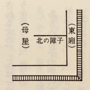 源氏物語 二巻 帚木29~お前ほんまサイテーやな
