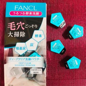 FANCLの酵素洗顔