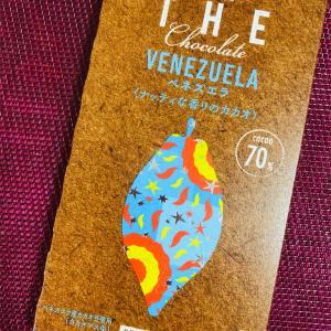今日のおやつ meiji THE  Chocolate VENEZUELA