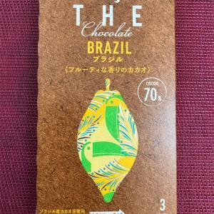 今日のおやつ meiji THE  Chocolate BRAZIL