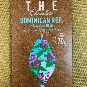 今日のおやつ meiji THE Chocolate DOMINICAN REP.