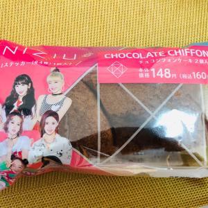今日のおやつ ローソン niziUのチョコシフォンケーキ
