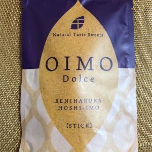 今日のおやつ OIMOドルチェ ロリポップチョコ