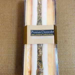 成城石井 イタリア産シチリアレモンのチーズケーキ