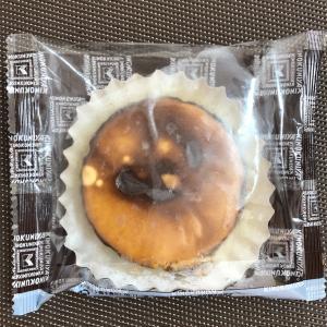 今日のおやつ 紀ノ国屋 バスク風チーズケーキ
